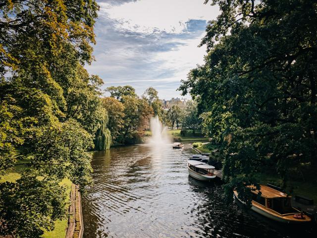 парк в центре Риги